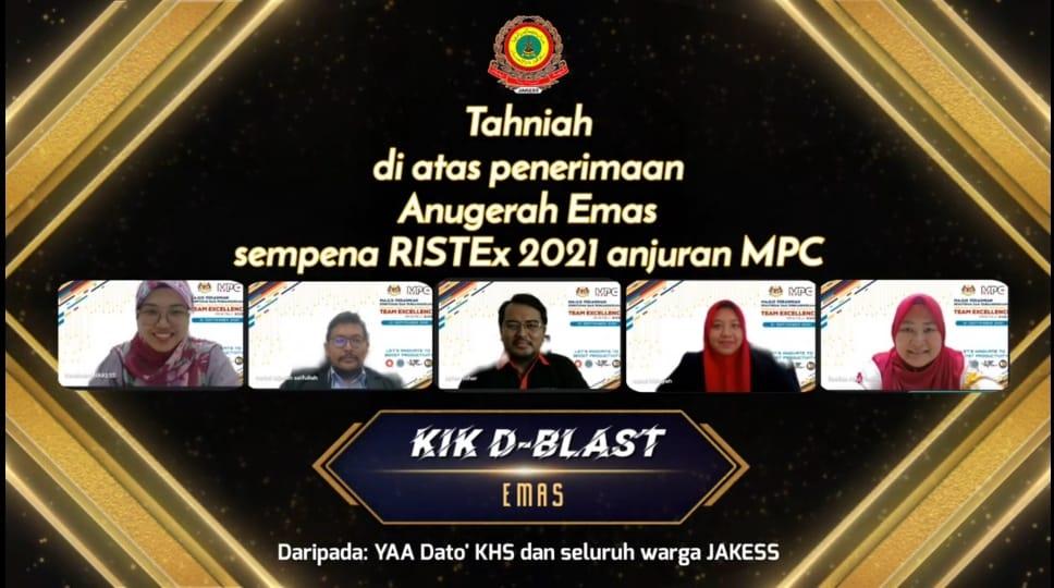 dblast_kik